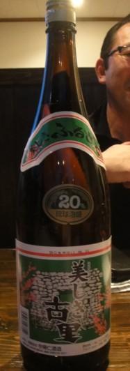 120517-11