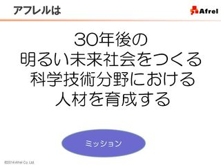 140809-3
