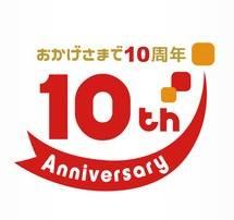 Afrel10