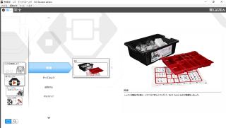 Ev3software5