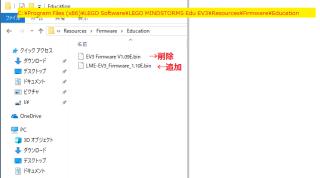 Ev3software4