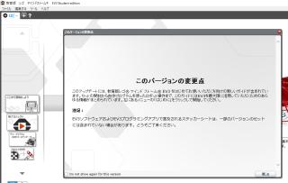 Ev3software1