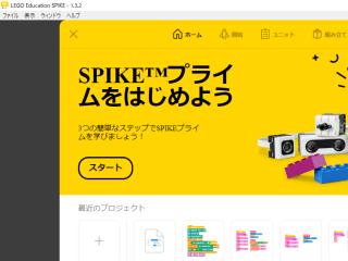 Spike132