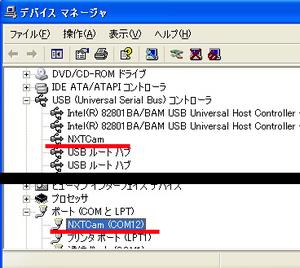 Soft01f_2